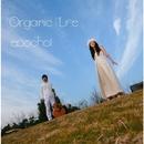 Organic Life/epochol
