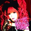 Dear.../東京DOLLS