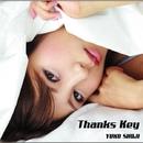 Thanks Key/庄司 ゆうこ