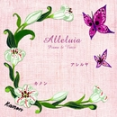Alleluia -Piano & Voice-/カノン