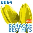 セガカラ KARAOKE BEST HITS VOL.14/セガカラ - SEGA KARAOKE BEST HITS -