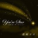 You're Star ~忘れないキミのこと~/松咲 リエ