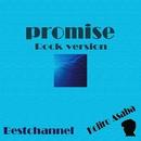 promise Rock version/Kojiro Asaba