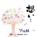 「想い・・」 ~Ballade 1st~/YuM