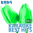セガカラ KARAOKE BEST HITS VOL.16/セガカラ - SEGA KARAOKE BEST HITS -