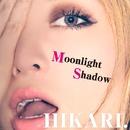 Moonlight Shadow/HIKARI.