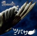 ツバサ(通常盤)/Solaris.★