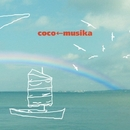 coco←musika/coco←musika