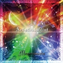 Artistical Glint TYPE-A DVD/Megaromania