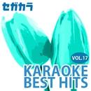 セガカラ KARAOKE BEST HITS VOL.17/セガカラ - SEGA KARAOKE BEST HITS -