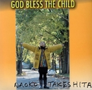 GOD BLESS THE CHILD/竹下 尚子