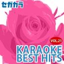 セガカラ KARAOKE BEST HITS VOL.21/セガカラ - SEGA KARAOKE BEST HITS -