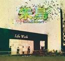 LIFEWORK/朱鳥-akamidori-