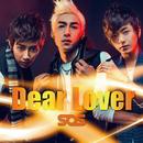 Dear Lover/SOS