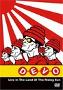 LIVE IN THE LAND OF THE RISING SUN 2003 DVD/DEVO