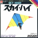 Sky High/Jigsaw