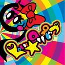 LoLli★ロリポップ TYPE-B/お遊戯ゎが魔々団×【PaRADEiS】