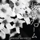 桜モノクローム TYPE-A/SOMATIC GUARDIAN