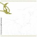 Crescent gazer(初回限定盤)/ヴィドール