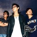 trisrar TOKYO BOOT UP!エントリーソング/meu
