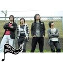 東京/おまえの友達 TOKYO BOOT UPエントリーソング/かぜまち