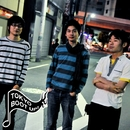 1st demo TOKYO BOOT UP!エントリーソング/minimals
