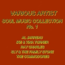 SOUL MUSIC COLLECTION No.1/ヴァリアスアーティスト