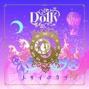 トロイメライ TypeB/Dolly