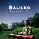GALILEO/伊沢 ビンコウ