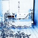 青い鳥(TYPE-A)/ダウト