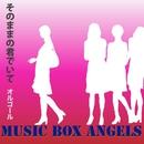 オルゴール そのままの君でいて/Music Box Angels