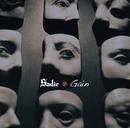 Gain/Sadie
