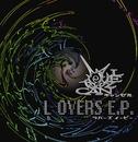 L OVERS E.P./キャンゼル