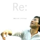 リプライ Vol.2/伊沢 ビンコウ