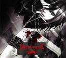 - you -/NightingeiL