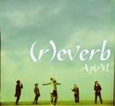 (r)everb/Ap(r)il