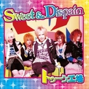 Sweet & Dispain/トゥーン工場