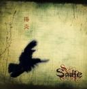 陽炎(通常盤Type-C)/Sadie