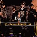 ―Crusaded4―/C4