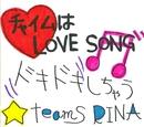手をつなぎながら 04/SKE48(teamS)
