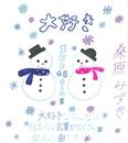 手をつなぎながら 13/SKE48(teamS)