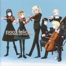 Poca Felicita ~少女達の小さな幸せ~/ヴァリアスアーティスト
