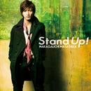 Stand Up!/中河内 雅貴