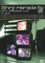 原田 真二 MTV PREMIUM LIVE in duo/原田 真二