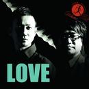 LOVE/アルケミスト