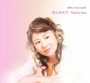 恋におちて Fall in love(2007Ver.)/小林 明子