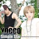 Simple Star/YOCCO