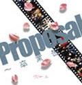 Proposal~卒業告白~RARE SIDE/ヴィドール