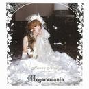 Heaven's Novel-ヘヴンズノベル- (TYPE-A) DVD/Megaromania