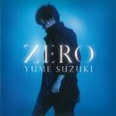 ZERO/鈴木 結女